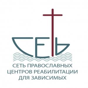 Церковная помощь наркозависимым
