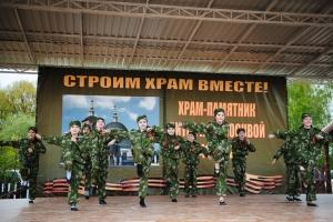 Видеозапись концерта на праздновании Дня Победы