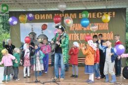 31 августа 2013 года состоялся молебен об учащихся и с детской концертной программой выступил Владимир Щукин