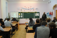 Урок в Бреховской школе.