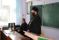 День православной книги в Бреховской средней школе
