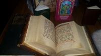 День православной книги на нашем приходе