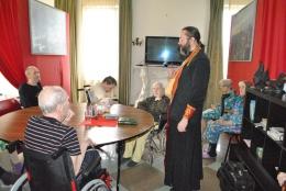 Посещение пансиона в Брехово