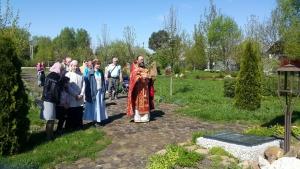 9 Мая - Поминовение погибших в Великой Отечественной войне.