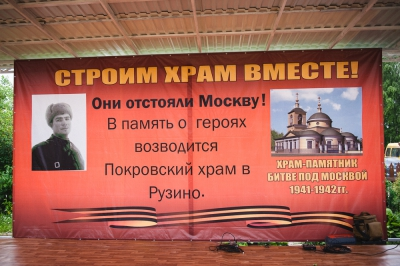 22 июня 2013 года  на приходе строящегося Покровского храма-памятника