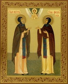 14 сентября Церковь празднует перенесение мощей благоверного князя Петра и княгини Февронии